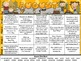August and Summer Writing Prompt Calendar ~ {Common Core Standards}