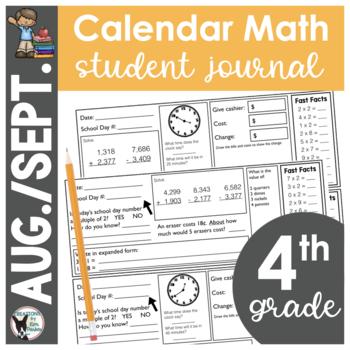 August/September Calendar Math Student Journal- 4th Grade Edition