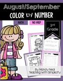 August/September Color By Number for 3rd Grade Math