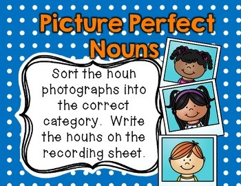 August/September Literacy Centers {Common Core Aligned for 2nd and 3rd Graders}