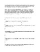 Aung San Suu Kyi Biography Article and Assignment Worksheet