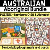 Aboriginal Australian Alphabet and Activities bundle