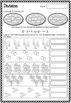 Australian Curriculum Multiplication & Division Worksheets and Task Cards Year 2