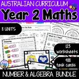 Australian Curriculum Year 2 Number and Algebra Bundle