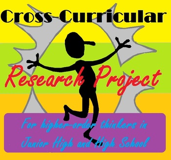 Authentic Cross-Curricular Research Unit--Differentiated, Common Core Aligned