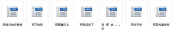 """Authentic video materials for Chinese teaching-""""把""""字句"""