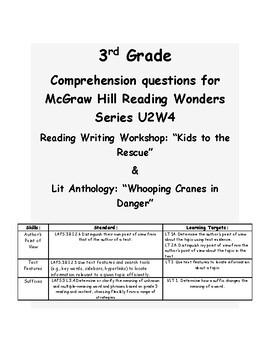 Author's P.o.v  Comp Questions for Reading Wonders Grade 3 U2W4