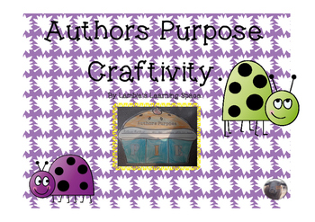 Author's Purpose Craftivity