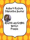 Author's Purpose Interactive Journal Freebie