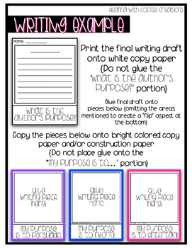 Author's Purpose Lapbook and Writing Activity