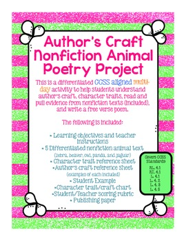 Author's Craft Nonfiction Animal Poetry Project! CCSS Aligned! Texts included
