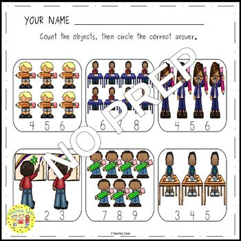 Authors and Illustrators Worksheets Activities Games Printables and More