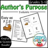 Author's Purpose Foldable- English & Spanish Bundle!