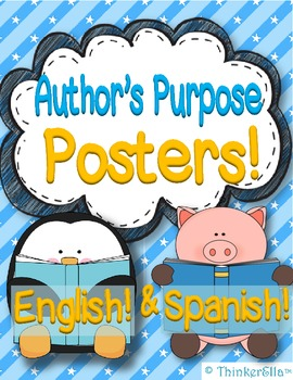 Author's Purpose Posters and Activities in English and Spanish Bundle!