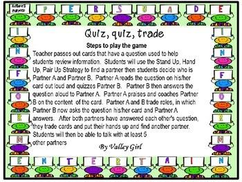 Author's Purpose: Quiz, quiz, trade