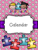 Autism Awareness Teacher Binder Survival Planner and Data Logs 2016 2017