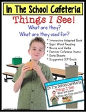 Autism - Build A Sentence with Pictures Interactive - SCHOOL CAFETERIA