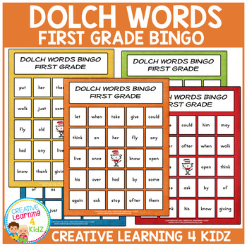 Dolch Words Bingo First Grade