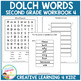 Dolch Words Workbook 4 Second Grade