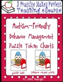 Autism-Friendly Behavior Management Puzzle Token Charts