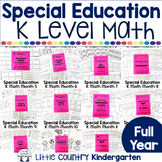 Special Education Morning Work: Year Long Bundle of Kindergarten Math