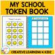 Social Story School Token Book Autism