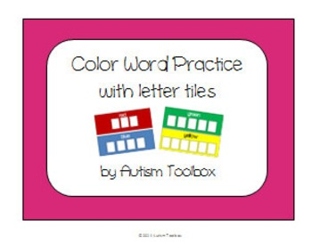 Autism Toolbox: Learn Colors!