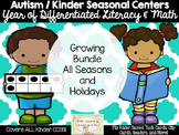 Autism or Kindergarten Seasonal Bundle: Year of Literacy and Math Centers