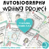 Autobiography Writing Project! 11 Activities!