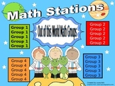 Automated Math Station Rotations - Space Themed