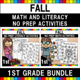 Fall Activities No Prep Bundle (1st Grade)