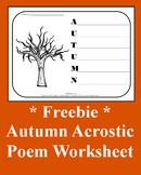 Autumn Acrostic Poetry Worksheet - FREEBIE -