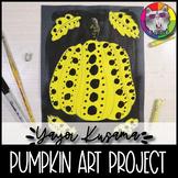 Autumn Art Lesson, Yayoi Kusama inspired Pumpkin