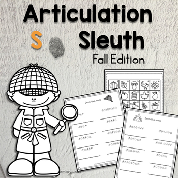 No Prep Autumn Articulation Worksheets for S