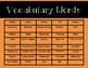 Autumn Boardmaker Vocabulary Unit - Great for an Autism Classroom!