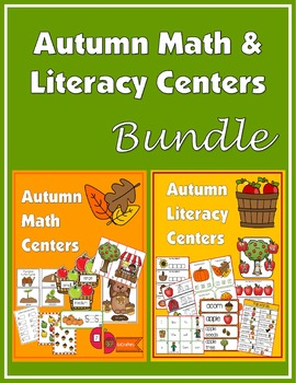Autumn Centers Bundle
