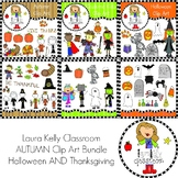 Autumn Clip Art BUNDLE