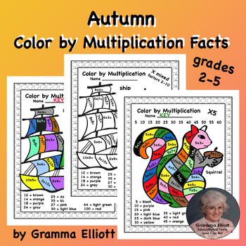 Autumn Color by Number Multiplication Fact Fluency | TpT