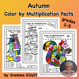 Autumn Color by Number Multiplication Fact Fluency for Hom