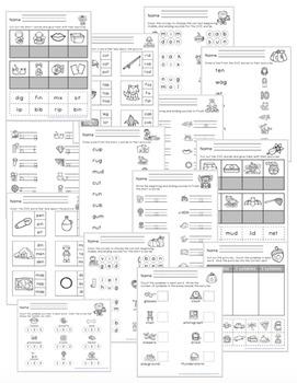 Autumn ELA Centers and Worksheets - Kindergarten
