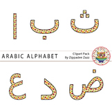 Autumn / Fall Arabic Alphabet Clipart