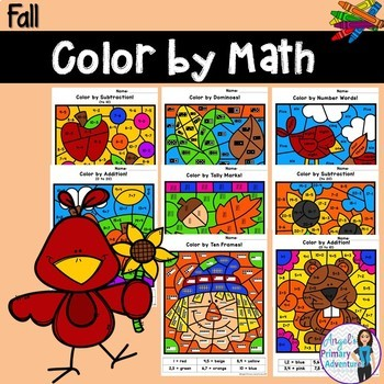 Autumn (Fall) Color by Code Math Activities