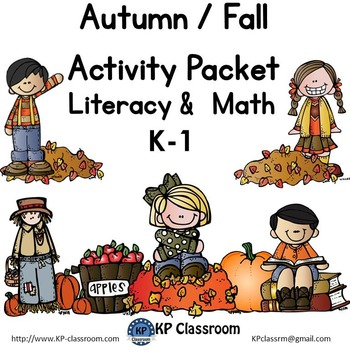 Autumn Fall No Prep Literacy and Math Activity Packet for Grade K 1 Worksheets