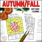 Autumn Fall Sight Word Coloring Activities No Prep
