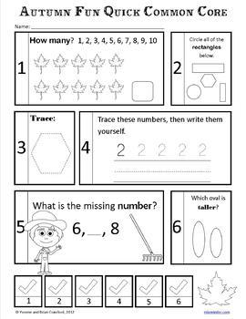 Fall No Prep Common Core Math (kindergarten)