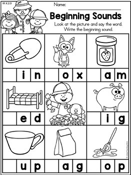 This is an image of Massif Printable Kindergarten Activities
