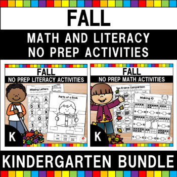 Autumn Kindergarten Language Arts and Math No Prep Worksheets Bundle