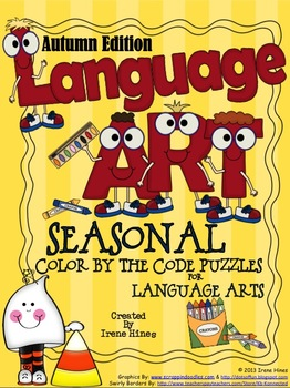 """Autumn Language """"Art"""" ~ Seasonal Color By The Code Printable Puzzles"""