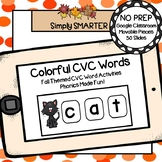 Autumn Leaves Themed CVC Word Activities For GOOGLE CLASSROOM