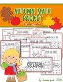 Autumn Math Packet- Kindergarten